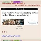 Dear Media