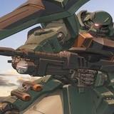 Help with Gundam